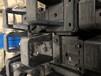 南京同力重工875配件前簧后支架