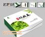 西安茶叶包装设计,十年品质之选!
