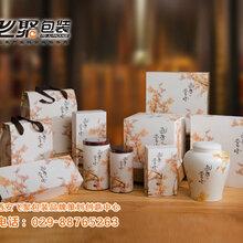 陕西专业品牌形象设计,品牌包装设计
