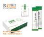 西安包装盒设计、定制、西安包装制作