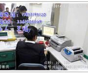 点钞机数字视频叠加器简介图片