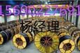 唐山电缆回收唐山各行业用电缆电线回收-废铜回收