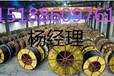 北京电缆回收北京各种电线电缆回收价格图片