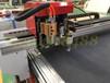 汽車腳墊激光切割機裁剪機汽車坐墊超纖皮革布料激光雕刻裁剪機