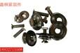 皮带螺栓,皮带扣螺栓,供应皮带螺栓,皮带螺栓标准