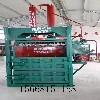 工厂废纸打包机回收垃圾打包机厂家