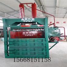 包型美观液压打包机废品液压打包机价格图片