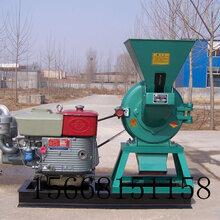 9FFC-230高效节能粉碎机齿盘粉碎机爪式粉碎机厂家图片