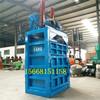 方便操作加厚槽钢废纸打包机废品压块机厂家