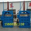 小型立式打包机废纸打包机厂家