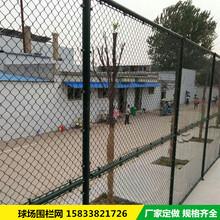 学校操场围网篮球场围栏网勾花网护栏网墨绿色编织勾花网围网图片