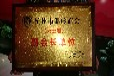 2016海兽葡萄纹铜镜估计交易