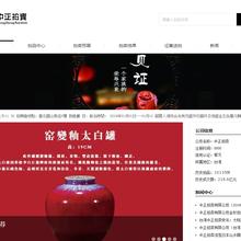 2019年香港金字塔拍卖行王总.四川图片
