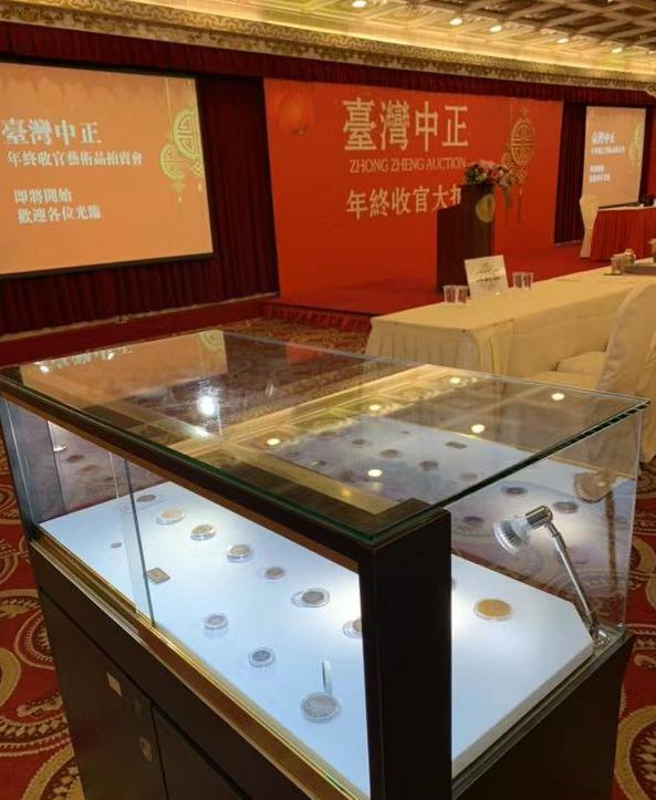2019年中貿圣佳國際拍賣大陸征集熱線.重慶