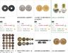 中華拍賣有限公司安徽總負責人一雙旗幣鑒定交易