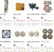 中華拍賣行山東總負責人一光緒銀元快速交易