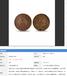 中华国际拍卖行吉林总负责人一双旗币哪里拍卖