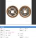 伯克希亞拍賣有限公司內蒙古總負責人一銅幣快速交易
