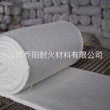 高纯型硅酸铝纤维板乔阳硅酸铝纤维板纤维板厂家