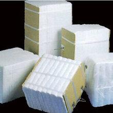 乔阳高铝硅酸铝纤维模块生产厂家乔阳硅酸铝纤维模块