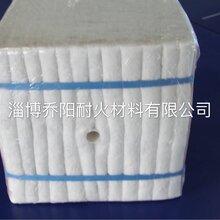 硅酸铝高铝模块硅酸铝高铝模块价格_硅酸铝高铝模块批