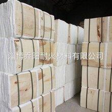 乔阳高纯硅酸铝纤维模块厂家直销批发价格