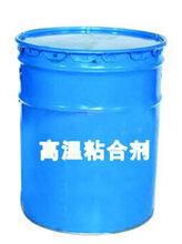 耐火泥磷酸盐耐火泥高温胶泥粘合剂淄博乔阳生产