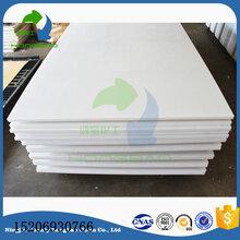 混料机衬板抗腐蚀A聚乙烯增滑板APE耐磨板