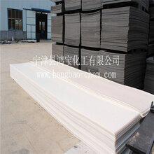 下料斗衬板A煤仓耐磨板A聚乙烯高分子板材