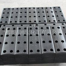 塑料合金A工程塑料合金橋梁頂推專用塑料板
