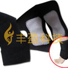 天津丰盈供应供应发热护踝图片