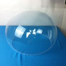 亚克力半球透明防尘罩各种款式半球罩拼接式圆球