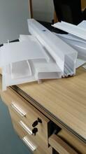 大型灯罩加工,PC/PMMA异型材加工