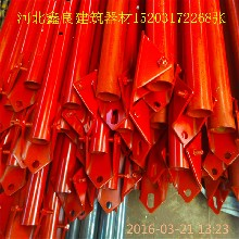 广州钢支撑厂家大量供应,河北鑫良建筑专业供应,质量保证,欢迎考察图片