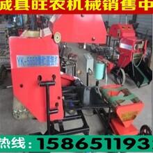 自走式秸秆青储机秸秆切碎回收机优质新款青储机价格厂家现货直销