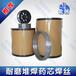 YD517堆焊药芯焊丝气体保护的高铬型耐磨堆焊药芯焊丝