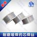 YD127堆焊藥芯焊絲CO2氣體保護的普通猛型堆焊藥芯焊絲