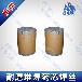 YD207堆焊药芯焊丝CO2气体保护的普通铬猛硅型堆焊耐磨药芯焊丝