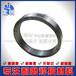 YD212堆焊药芯焊丝CO2气体保护的普通铬钼钒型耐磨药芯焊丝