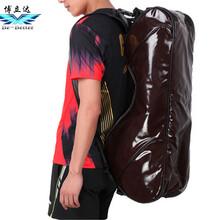 PU仿皮高档高质量防水球拍包网球拍包羽毛球拍包