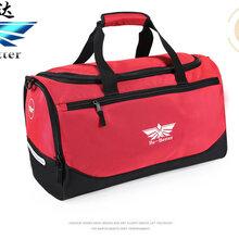 运动包厂家订制定做运动健身包旅行包户外防水单肩手提可印logo