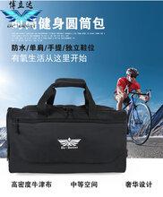 博立达厂家直销户外防水运动健身包单肩手提旅行包