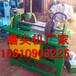 芜湖市钢丝调直切断机,畅销全国质?#38752;?#38752;