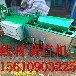 福建省钢绞线矫直机质量放心产品