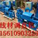 北京钢绞线矫直机质量放心产品