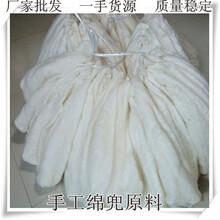 批发蚕丝原料机制桑蚕丝和手工蚕丝的区别