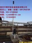 专业生产南京中德QXB系列潜水离心式曝气机、QXB-1.5kw图片