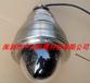 球型球形防爆摄像机ZTSQ-Ex