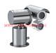 防爆一体化摄像头实力生产厂家ZTWX-Ex