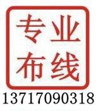 深圳福田車公廟網絡布線,光纖熔接,安防監控安裝施工圖片